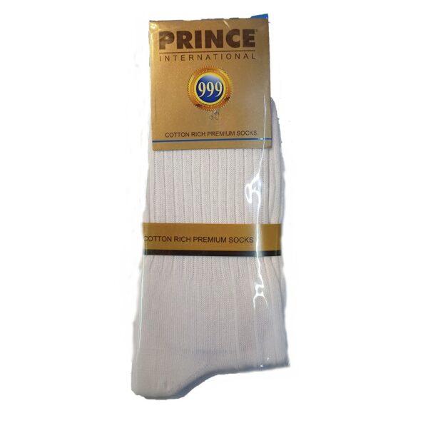 Prince 999 White Cotton Socks