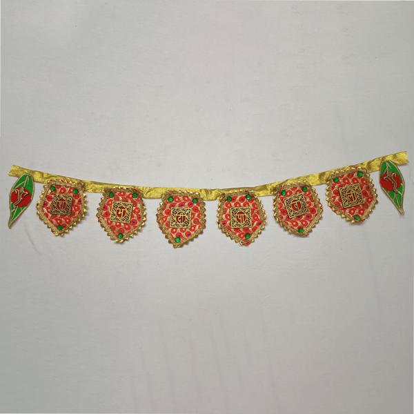 Shubh Deepawali Rajwadi Leaf